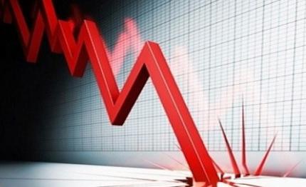 La trappola di una crescita insostenibile